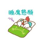 (猪)イノチキライフ2 ~チキン寄り~(個別スタンプ:33)