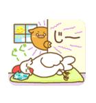 (猪)イノチキライフ2 ~チキン寄り~(個別スタンプ:35)