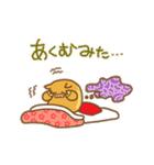 (猪)イノチキライフ2 ~チキン寄り~(個別スタンプ:37)