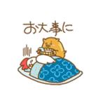 (猪)イノチキライフ2 ~チキン寄り~(個別スタンプ:38)