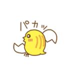(猪)イノチキライフ2 ~チキン寄り~(個別スタンプ:40)