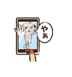 スマホのぬし(個別スタンプ:1)