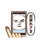 スマホのぬし(個別スタンプ:3)