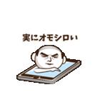 スマホのぬし(個別スタンプ:5)