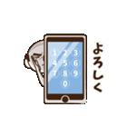 スマホのぬし(個別スタンプ:11)