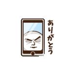 スマホのぬし(個別スタンプ:16)