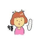 鬼嫁専用のかわいいスタンプ(個別スタンプ:02)