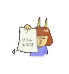 鬼嫁専用のかわいいスタンプ(個別スタンプ:03)