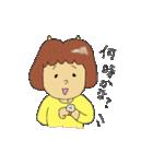 鬼嫁専用のかわいいスタンプ(個別スタンプ:04)