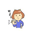 鬼嫁専用のかわいいスタンプ(個別スタンプ:08)