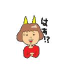 鬼嫁専用のかわいいスタンプ(個別スタンプ:09)