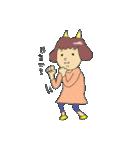 鬼嫁専用のかわいいスタンプ(個別スタンプ:13)