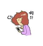 鬼嫁専用のかわいいスタンプ(個別スタンプ:22)