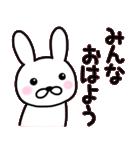 シロウサギのミミ 日常編(個別スタンプ:01)