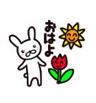 シロウサギのミミ 日常編(個別スタンプ:02)