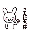 シロウサギのミミ 日常編(個別スタンプ:03)