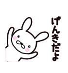 シロウサギのミミ 日常編(個別スタンプ:04)
