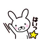 シロウサギのミミ 日常編(個別スタンプ:05)