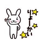 シロウサギのミミ 日常編(個別スタンプ:06)