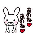 シロウサギのミミ 日常編(個別スタンプ:07)