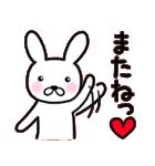 シロウサギのミミ 日常編(個別スタンプ:08)