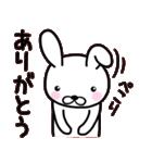 シロウサギのミミ 日常編(個別スタンプ:09)
