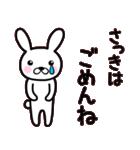 シロウサギのミミ 日常編(個別スタンプ:10)