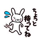シロウサギのミミ 日常編(個別スタンプ:11)