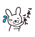 シロウサギのミミ 日常編(個別スタンプ:13)