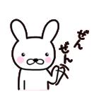 シロウサギのミミ 日常編(個別スタンプ:14)