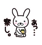 シロウサギのミミ 日常編(個別スタンプ:15)
