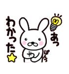 シロウサギのミミ 日常編(個別スタンプ:16)