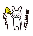 シロウサギのミミ 日常編(個別スタンプ:17)