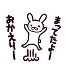 シロウサギのミミ 日常編(個別スタンプ:18)