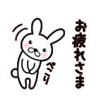シロウサギのミミ 日常編(個別スタンプ:19)