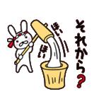 シロウサギのミミ 日常編(個別スタンプ:21)