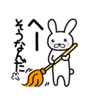 シロウサギのミミ 日常編(個別スタンプ:22)