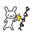 シロウサギのミミ 日常編(個別スタンプ:23)