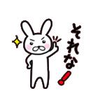 シロウサギのミミ 日常編(個別スタンプ:24)