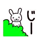 シロウサギのミミ 日常編(個別スタンプ:25)
