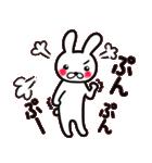 シロウサギのミミ 日常編(個別スタンプ:26)