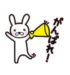 シロウサギのミミ 日常編(個別スタンプ:27)
