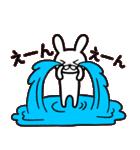 シロウサギのミミ 日常編(個別スタンプ:28)
