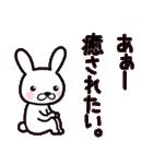 シロウサギのミミ 日常編(個別スタンプ:29)