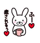 シロウサギのミミ 日常編(個別スタンプ:30)