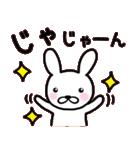 シロウサギのミミ 日常編(個別スタンプ:31)