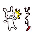 シロウサギのミミ 日常編(個別スタンプ:33)