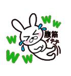 シロウサギのミミ 日常編(個別スタンプ:34)