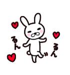 シロウサギのミミ 日常編(個別スタンプ:35)