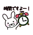 シロウサギのミミ 日常編(個別スタンプ:37)